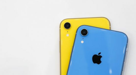 Apple's iPhone XR Specifications - Apple New Phone 2018