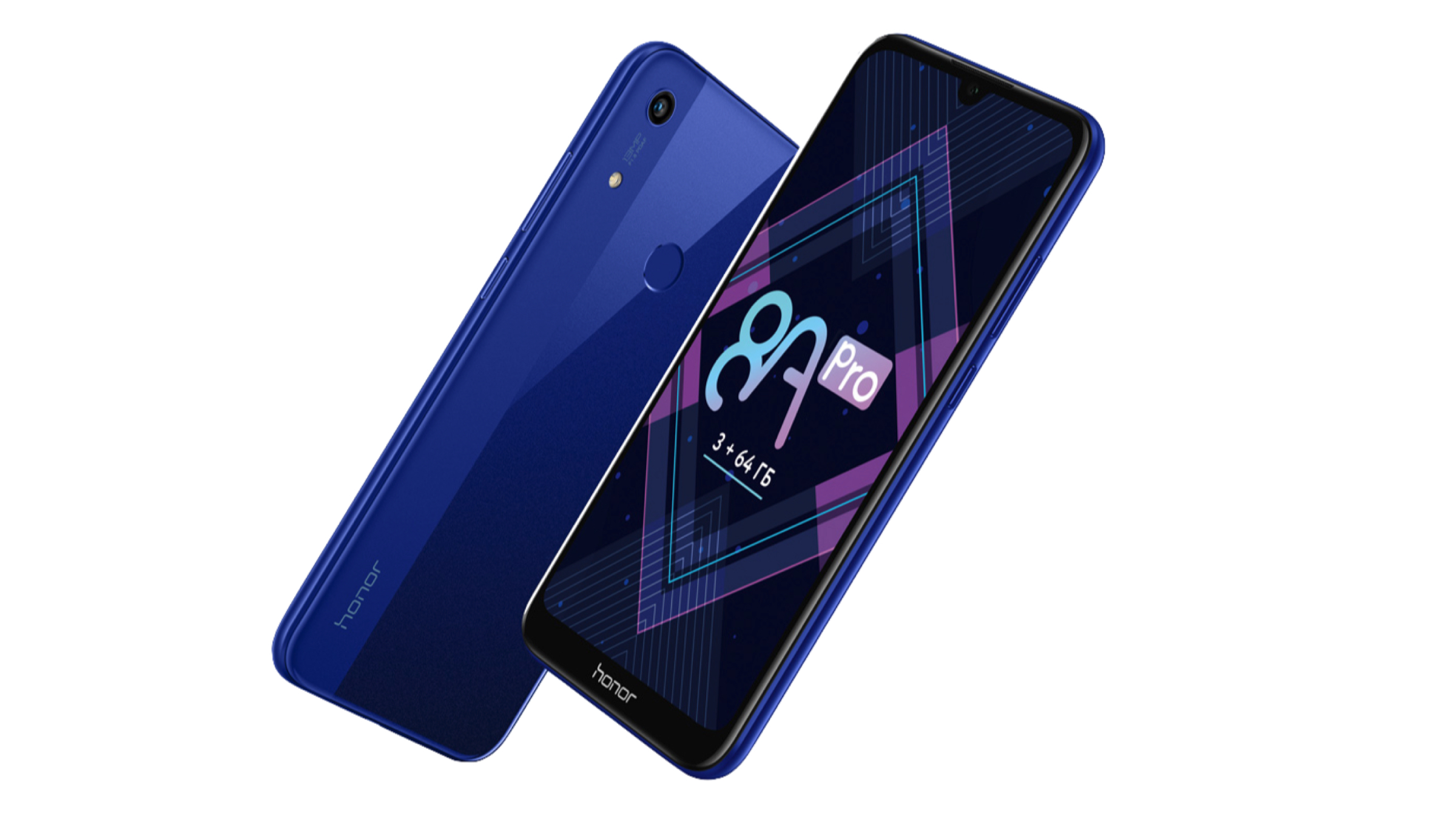 Honor 8A Pro Full Details, Honor 8A Pro Camera Test, Honor 8A Pro Display Size, Honor 8A Pro Price, Honor 8A Pro Testing, Honor 8A Pro Cam, Honor 8A Pro