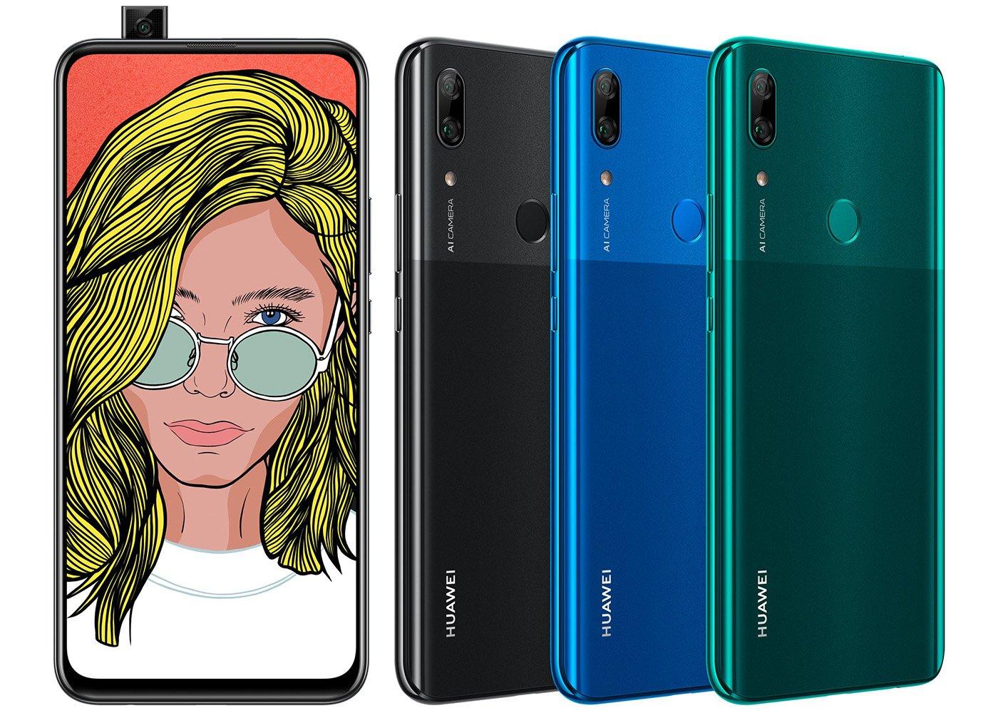 Huawei P Smart Z Full Details, Huawei P Smart Z Camera Test, Huawei P Smart Z Display Size, Huawei P Smart Z Price, Huawei P Smart Z Testing, Huawei P Smart Z Cam, Huawei P Smart Z